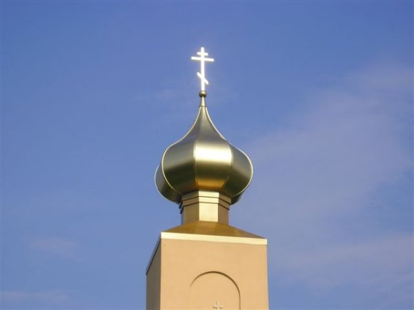Gold leaf of dome (Dome gold)